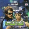 Robo Telugu Songs