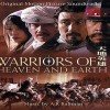 Warriors of Heaven and Earth Songs